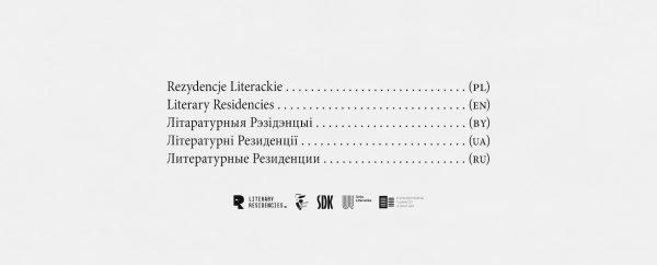 """Ilustracja dekoracyjna. Baner zapowiadający rezydencje literackie w Warszawie . na obrazku spis treści zawierający napis """"Rezydencje Literackie"""" w różnych językach."""