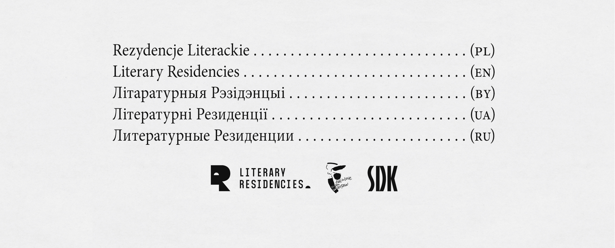 Obraz w sliderze - Literary Residencies in Warsaw for writers and translators from Belarus, Ukraine and Russia